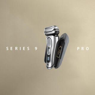 ブラウン(BRAUN)のブラウン シリーズ9 Pro 9457CC【新品,未使用品】(メンズシェーバー)