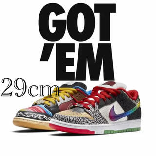 """NIKE - NIKE SB DUNK LOW """"WHAT THE P-ROD"""