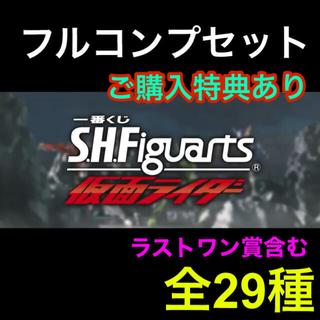 BANDAI - 一番くじ S.H.Figuarts 仮面ライダー ラストワン賞含む コンプセット