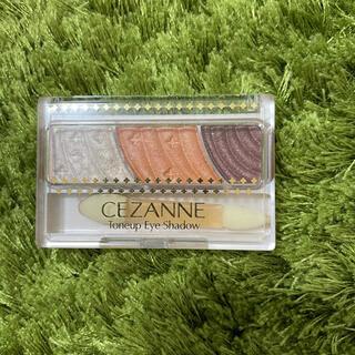 CEZANNE(セザンヌ化粧品) - セザンヌ アイシャドウ オレンジカシス06