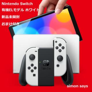 任天堂 - 【新品未開封】Nintendo Switch 有機ELモデル ホワイト
