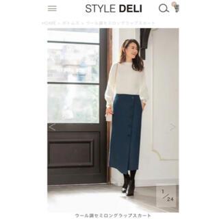 スタイルデリ(STYLE DELI)のスタイルデリウール調ロングスカート(ロングスカート)