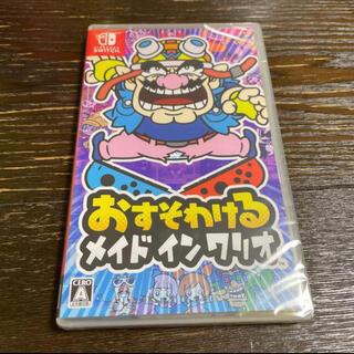 Nintendo Switch - おすそわける メイドインワリオ Switch