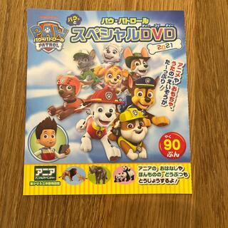 パウ・パトロール DVD