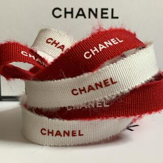 CHANEL - CHANEL ラッピング リボン レッド&ホワイト 2m