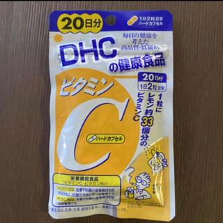 【新品未開封】DHC ビタミンC ハードカプセル 20日 40粒