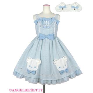 Angelic Pretty - しろくまアップリケジャンパースカートSet