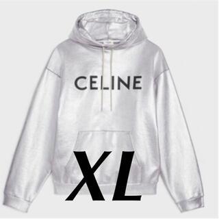 セリーヌ(celine)のXL celine メタリック シルバー スウェット パーカー(パーカー)