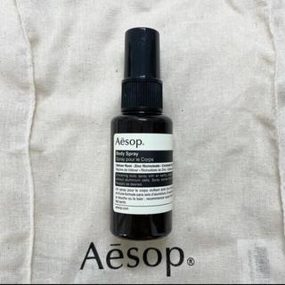 Aesop - Aesop ボディスプレー