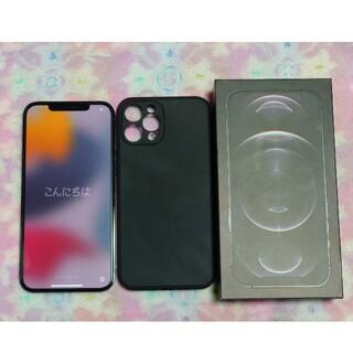 iPhone - iPhone 12 Pro Max 128 GB SIMフリーモデル 黒