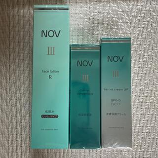 ノブ(NOV)のノブ III  化粧水・保湿美容液・日中用クリーム(化粧水/ローション)