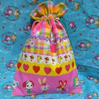 6K-1-2 ララチューン♥巾着袋 レトロアニマル コップ袋 マスクポーチ(外出用品)