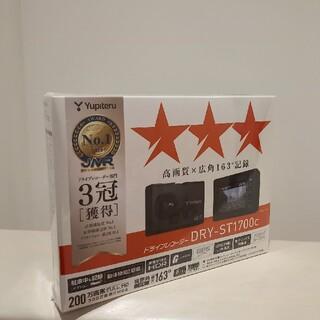 ユピテル(Yupiteru)の【新品.未使用.未開封】ユピテル ドライブレコーダー DRY-ST 1700c(セキュリティ)