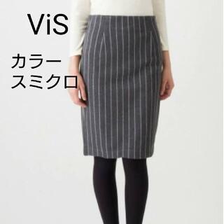ヴィス(ViS)のViS ヴィス ストライプ ペンシルスカート(ひざ丈スカート)