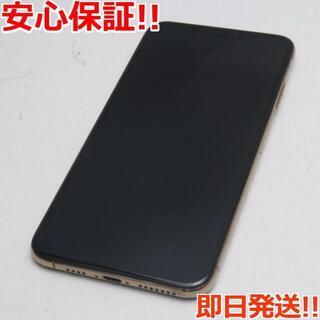 アイフォーン(iPhone)の新品同様 SIMフリー iPhoneXS MAX 256GB ゴールド 本体 (スマートフォン本体)