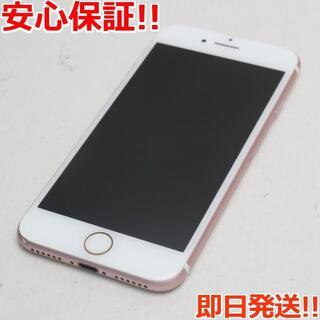 アイフォーン(iPhone)の美品 SIMフリー iPhone7 256GB ローズゴールド(スマートフォン本体)
