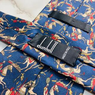 Dunhill - 即購入OK!3本選んで1本無料! ダンヒル dunhill ネクタイ  7044