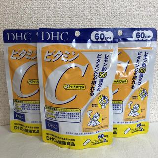 ディーエイチシー(DHC)の大人気! DHC ビタミンC 60日分×3袋 サプリメント 健康食品 お得(ビタミン)