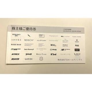 TSIホールディングス 株主優待券