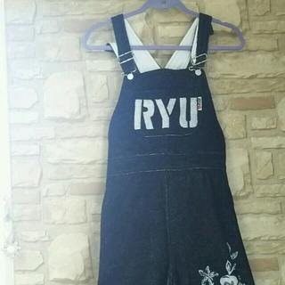 リュウスポーツ(RYUSPORTS)のRYU    オーバーオール    パイル地(サロペット/オーバーオール)