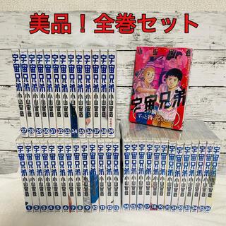 【美品】宇宙兄弟全巻セット(1〜40巻) 40巻は新品未開封シュリンク付♪