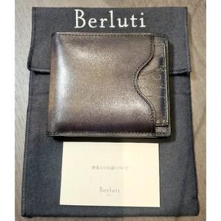 Berluti - ベルルッティ 二つ折り財布です。