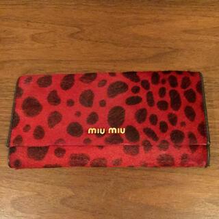 miumiu - ミュウミュウ ハラコの財布