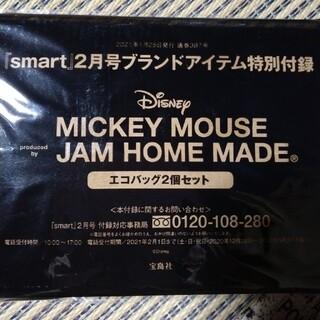 ミッキーマウス(ミッキーマウス)の雑誌付録スマート smartミッキーマウスエコバック&ピカチュウケース(エコバッグ)