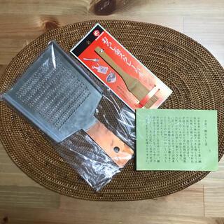 [訳あり新品未使用]   手造り銅おろし金とおろし金スクレーパーセット