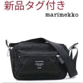 marimekko - マリメッコ  MY THINGS マイシングス ショルダーバッグ