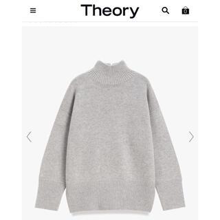 theory - Theory Mercer Wool Cash Wide Trim PO