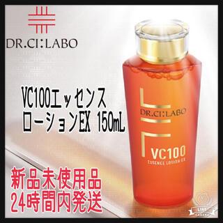 ドクターシーラボ(Dr.Ci Labo)のドクターシーラボ VC100 エッセンスローションEX 150mL(化粧水/ローション)