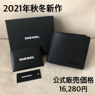 DIESEL - 箱付き新品★DIESELディーゼル 2021年秋冬新作 二つ折り財布 ブラック