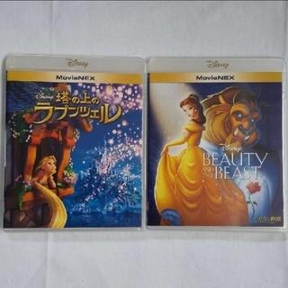 Disney - 【Blue-ray】新品♡ディズニー/ラプンツェル&美女と野獣 正規ケース付き