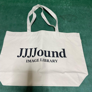 JJJJOUND PROMO TOTE トート バッグ XL