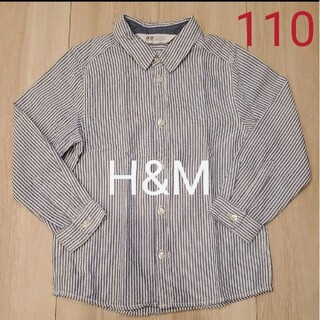 エイチアンドエム(H&M)のH&M ストライプシャツ 110cm(ブラウス)