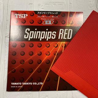 ティーエスピー(TSP)のTSPスピンピップスレッド 赤 厚(卓球)