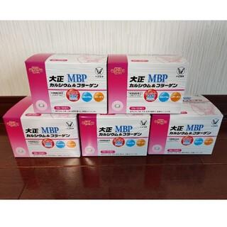 タイショウセイヤク(大正製薬)の大正製薬 大正 MBP カルシウム&コラーゲン 5箱セット(コラーゲン)