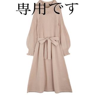 axes femme - axesfemme♡オフタートルニットワンピース定価6,490円