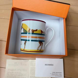 エルメス(Hermes)のエルメス マグカップ 1個(食器)
