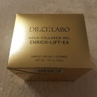 ドクターシーラボ(Dr.Ci Labo)の【もんぶらんさん専用】Dr.Ci.Labo エンリッチリフトEX 200g(オールインワン化粧品)