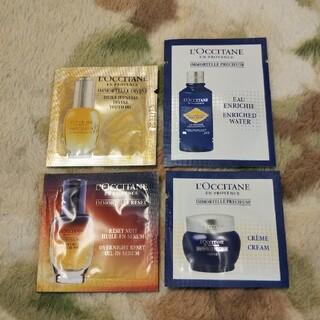 L'OCCITANE - ロクシタン 化粧水 クリーム 美容オイル 美容液 まとめ売り 匿名配送 未使用