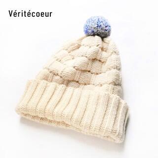 ヴェリテクール(Veritecoeur)の新品 Veritecoeur✨ヴェリテクール ウール100% ニット帽 イタリア(ニット帽/ビーニー)