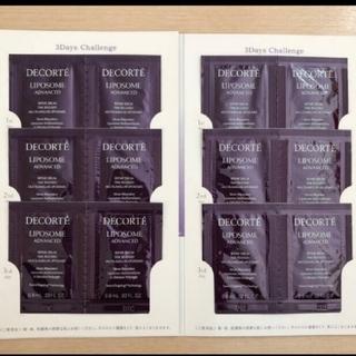 COSME DECORTE - 【プレゼント付・新導入美容液】コスメデコルテ リポソームアドバンストリペアセラム