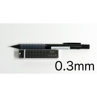 ペンテル(ぺんてる)の新品 スマッシュワークス 限定 ブラック 0.3mm シャーペン&消しゴムセット(ペン/マーカー)