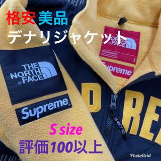 Supreme - 美品★格安 シュプノース デナリジャケットNA11903I ノースフェイス