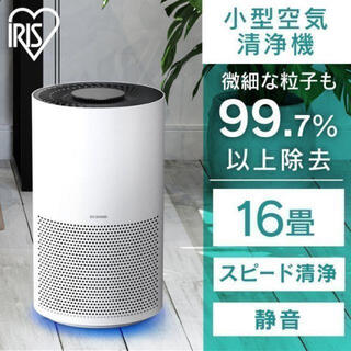 アイリスオーヤマ - 最安値 アイリスオーヤマ 空気清浄機