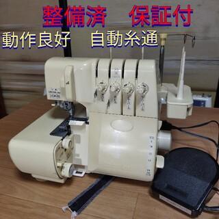 整備済保証付 エアースルー 差動 衣縫人 2本針4本糸 ロックミシン N2