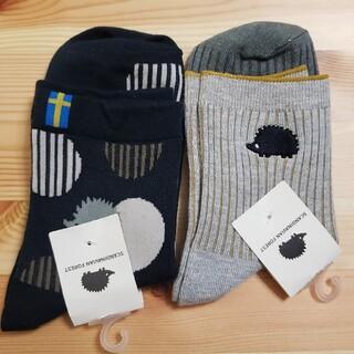 スカンジナビアンフォレスト靴下セット(ソックス)