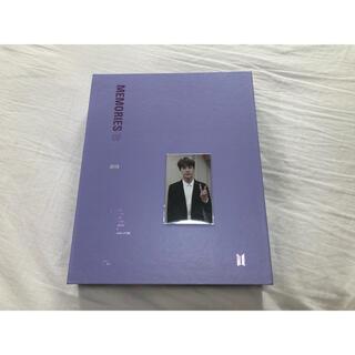 防弾少年団(BTS) - BTS memories of 2018 DVD 写真集 JIN  トレカ